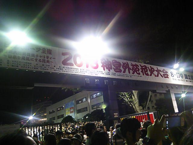 DSC_0317.JPG